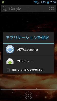 launcher1-s