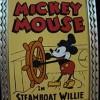 11月18日 ミッキーの誕生日はやっぱり『蒸気船ウイリー』を観賞しなくちゃ