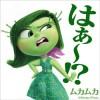 """5月4日は""""みどりの日"""" ディズニー公式ツイートより「みどり色が似合うキャラクターたち」大集合"""