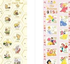 コレクション専用!「ディズニープリンセス」「プーさん」のグリーティング切手が11月6日に発売