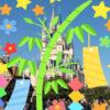 「ディズニー七夕」のダイジェスト動画が公開!「ディズニー七夕デイズ」6月6日から